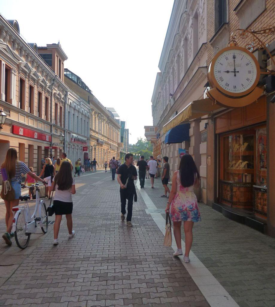 Господска улица в сторону площади Краина. Фото: Елена Арсениевич, CC BY-SA 3.0