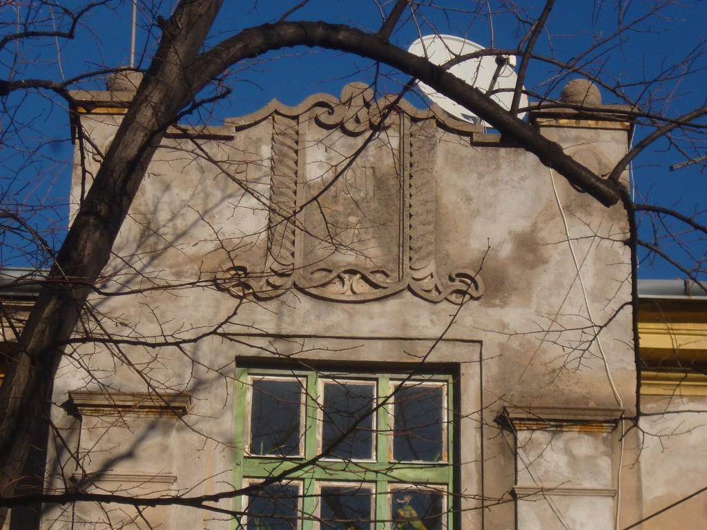 Декор. Фото: Елена Арсениевич, CC BY-SA 3.0
