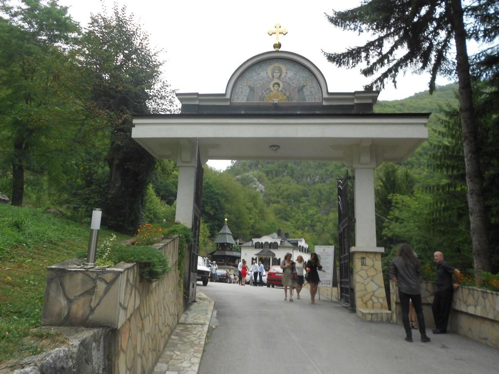 Вход в монастырь. Фото: Елена Арсениевич, CC BY-SA 3.0