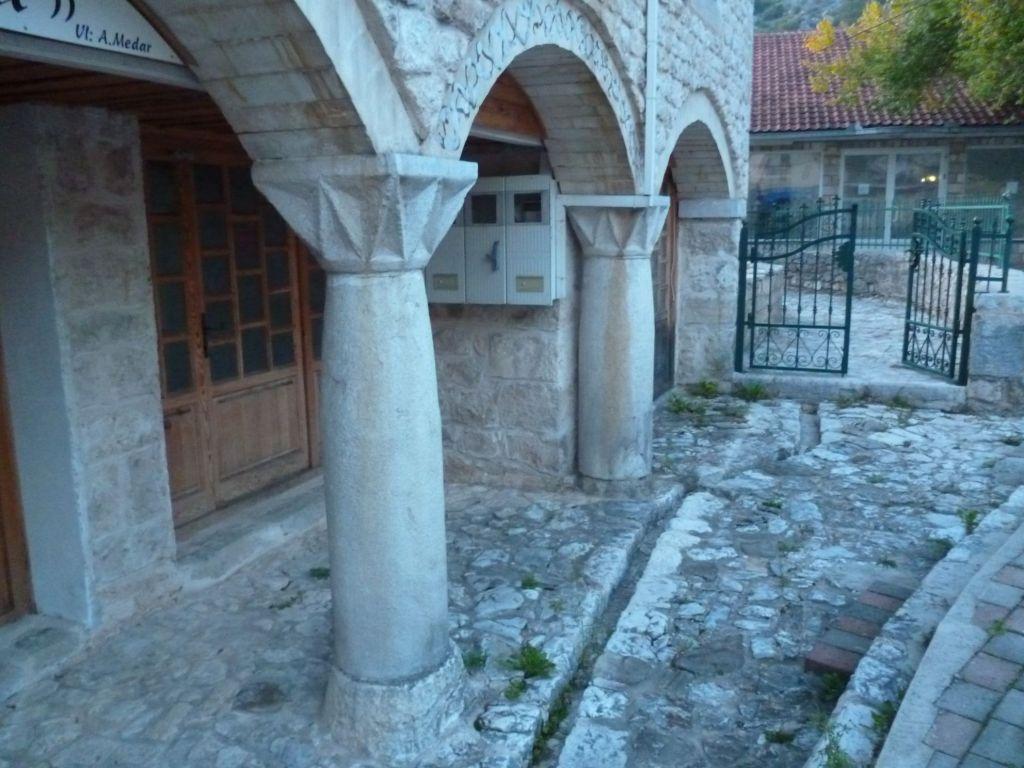 Подградская мечеть. Фрагмент. Фото: Елена Арсениевич, CC BY-SA 3.0