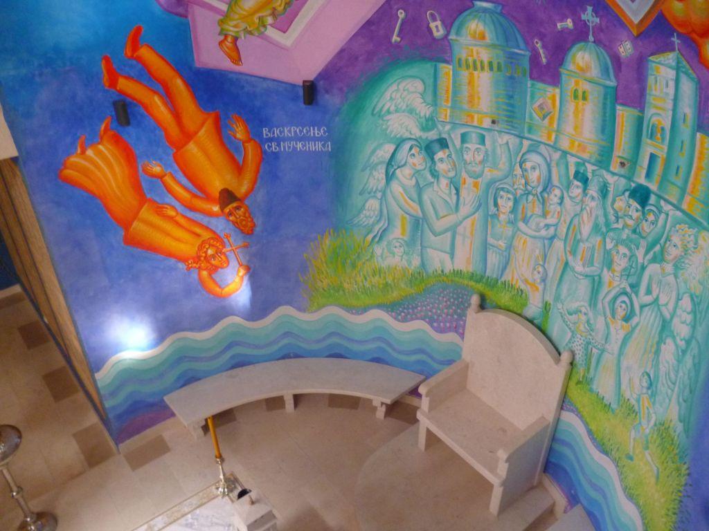 Фрагмент алтарной фрески. Фото: Елена Арсениевич, CC BY-SA 3.0