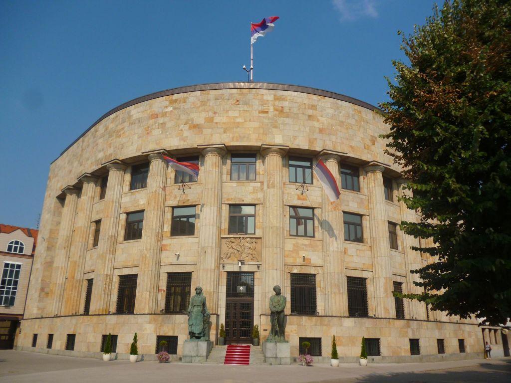 Палата Республики, фасад. Фото: Елена Арсениевич, CC BY-SA 3.0