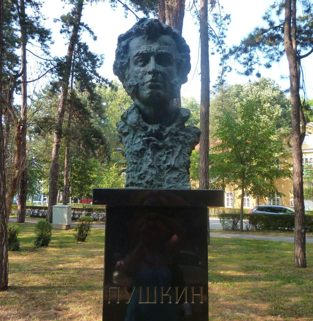 Бюст Пушкина в Баня Луке. Фото: Елена Арсениевич, CC BY-SA 3.0