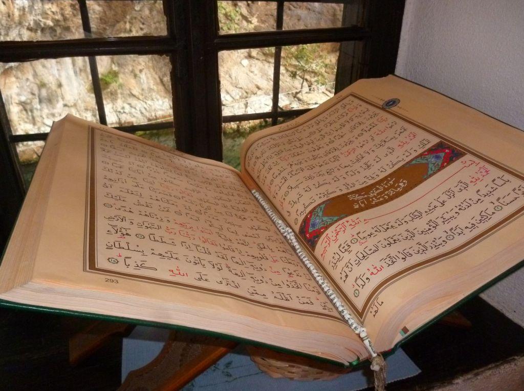 Коран. Фото: Елена Арсениевич, CC BY-SA 3.0