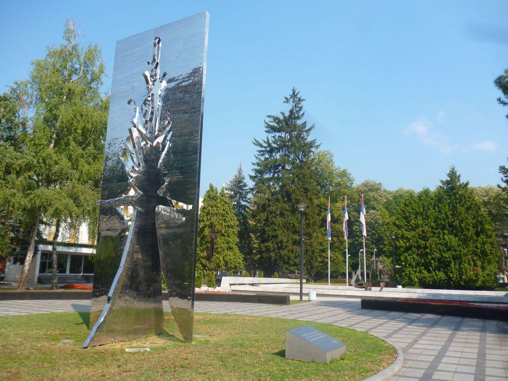 Площадь жертв Ясеновца. Фото: Елена Арсениевич, CC BY-SA 3.0