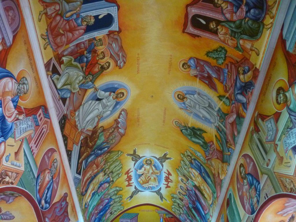 Росписи свода церкви. Фото: Елена Арсениевич, CC BY-SA 3.0