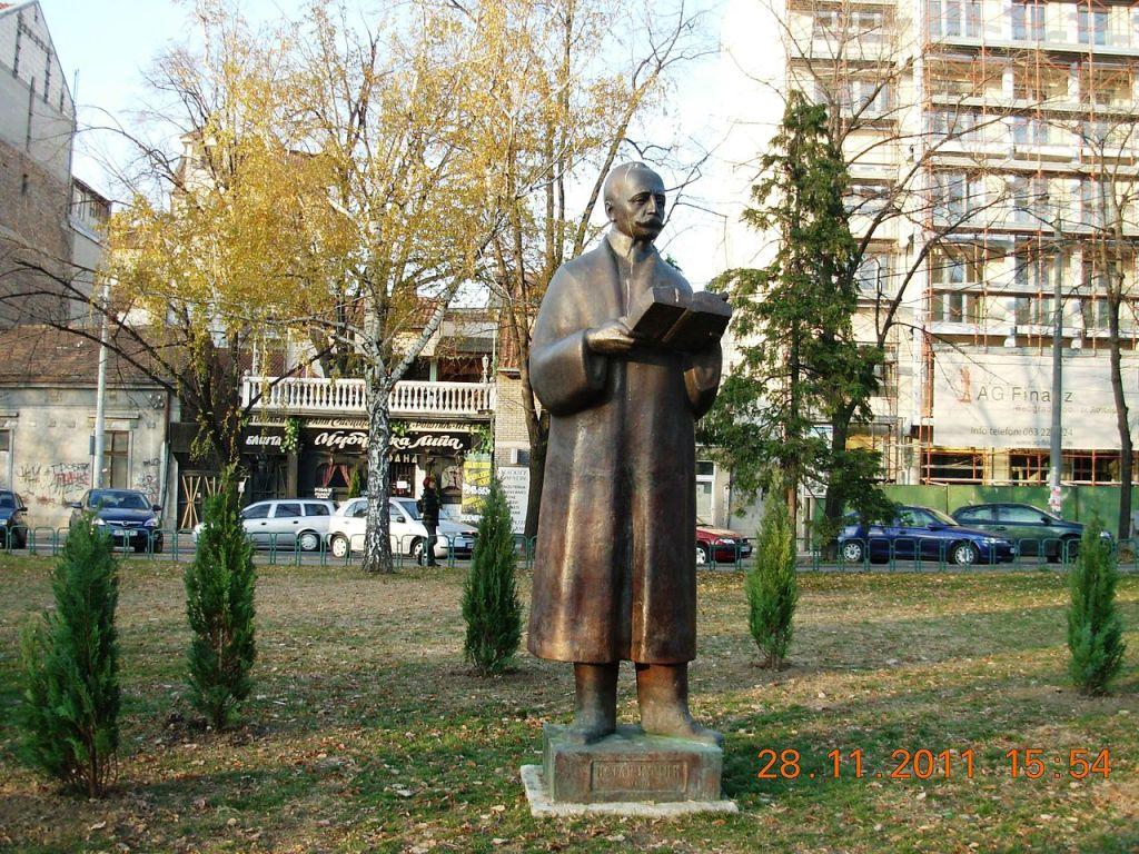 Памятник Петару Кочичу. Goldfinger, CC BY-SA 3.0