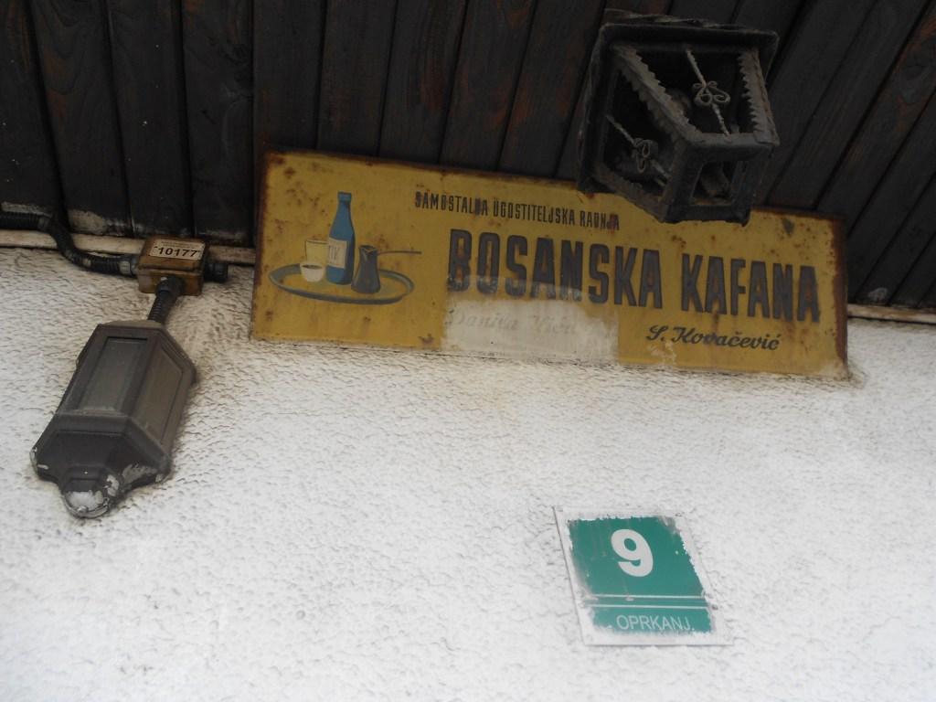 Босанска кафана, боснийская кофейня. Улица Опркань на Башчаршии. Фото: Елена Арсениевич, CC BY-SA 3.0