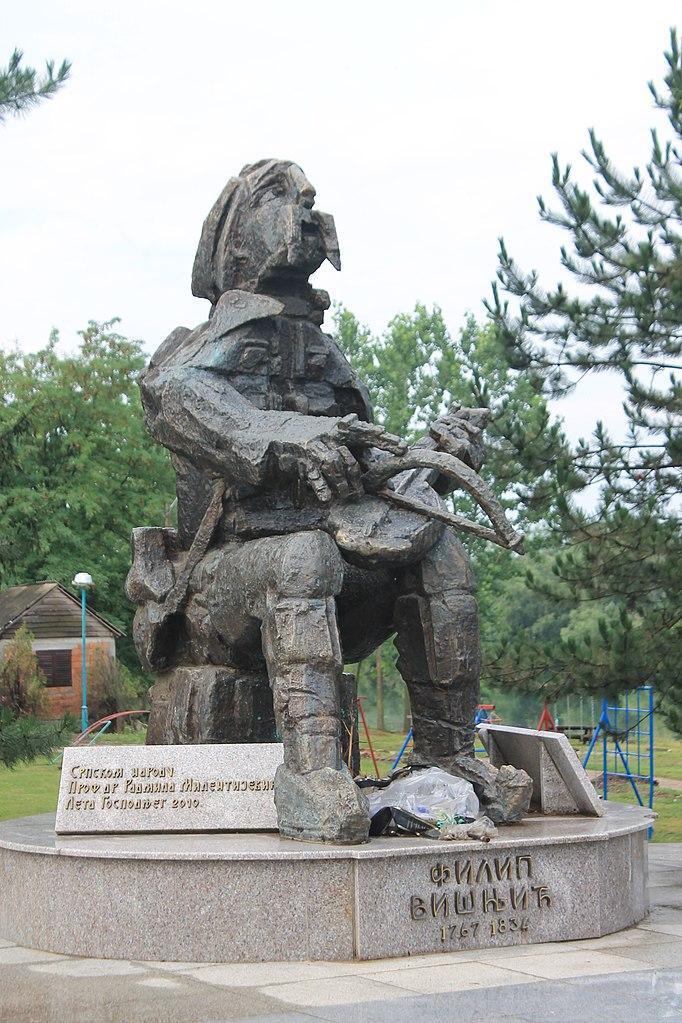 Памятник Филипу Вишничу в Вишничево. Ванилица, CC BY-SA 4.0