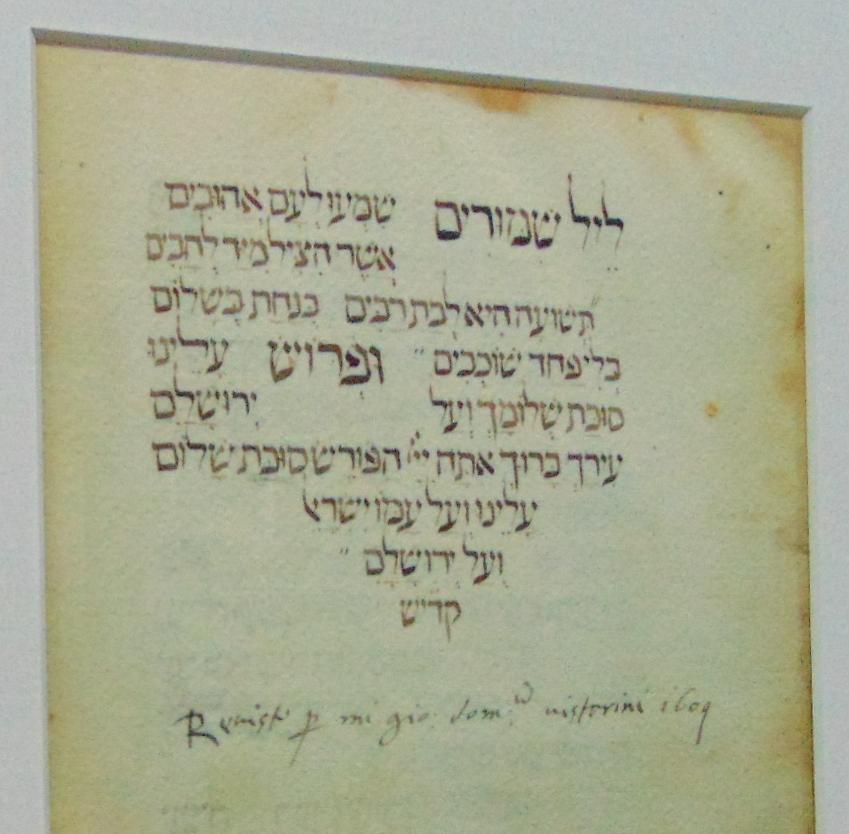 Надпись цензора, что книга не содержит ереси. Фото: Елена Арсениевич, CC BY-SA 3.0