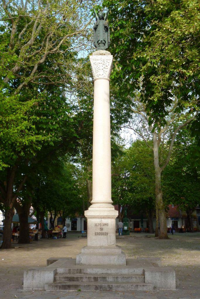 Памятник освободителям. Фото: Елена Арсениевич, CC BY-SA 3.0