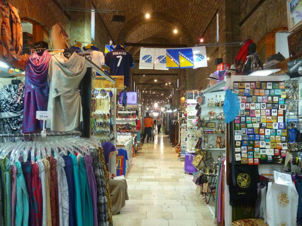 В Безистане. Фото: Елена Арсениевич, CC BY-SA 3.0