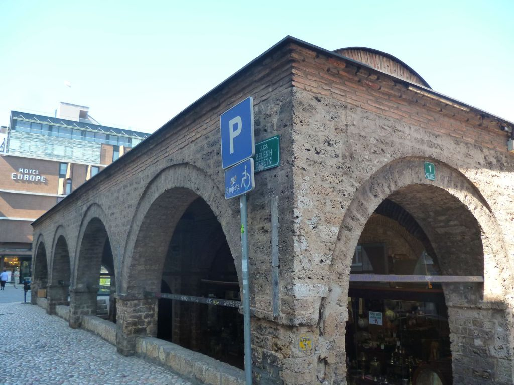 Безистан в Сараев, южный портал. Фото: Елена Арсениевич, CC BY-SA 3.0