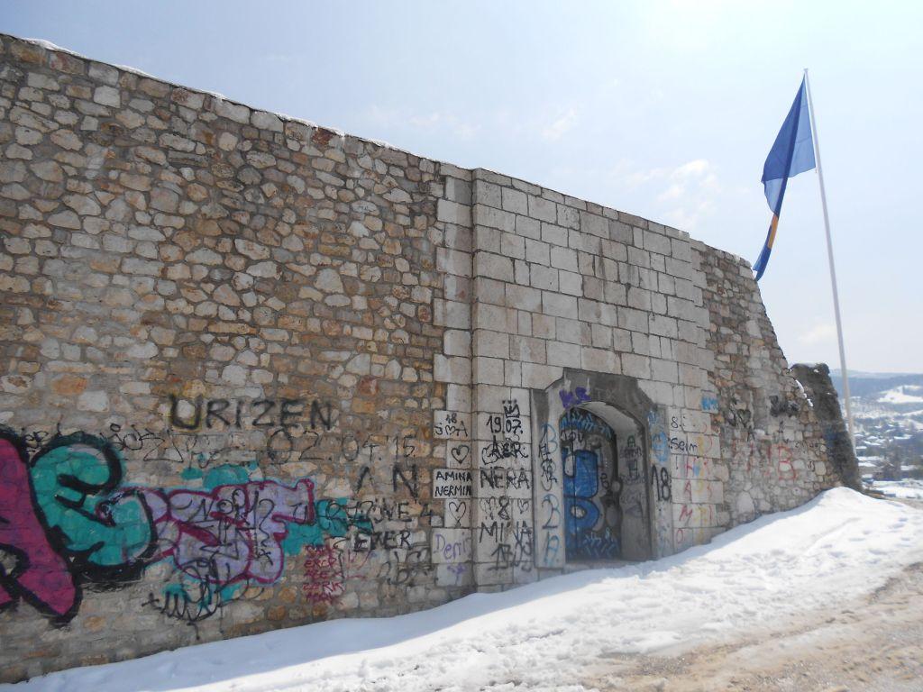 Стена бастиона, обращённая к городу. Фото: Елена Арсениевич, CC BY-SA 3.0