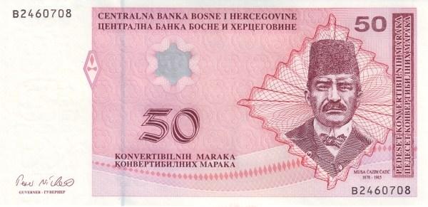Купюра 50 конвертируемых марок. Kingsubash11, CC BY-SA 4.0