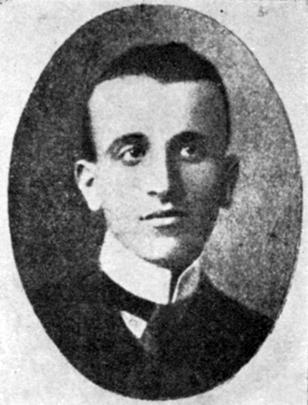 Данило Илич. Автор неизвестен, public domain