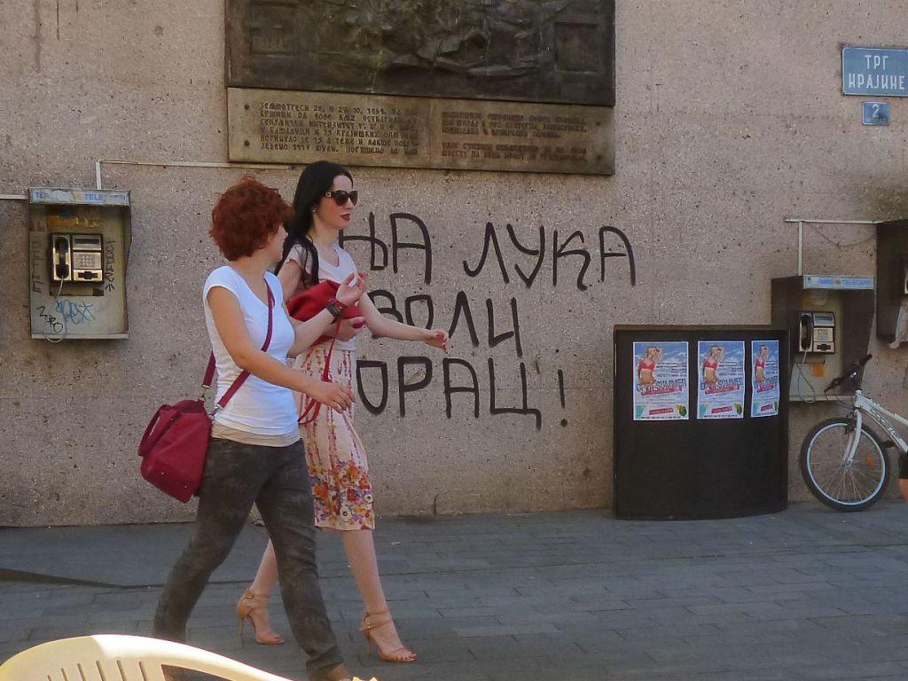 В Баня Луку многие приезжают полюбоваться на банялучанок. Фото: Елена Арсениевич, CC BY-SA 3.0