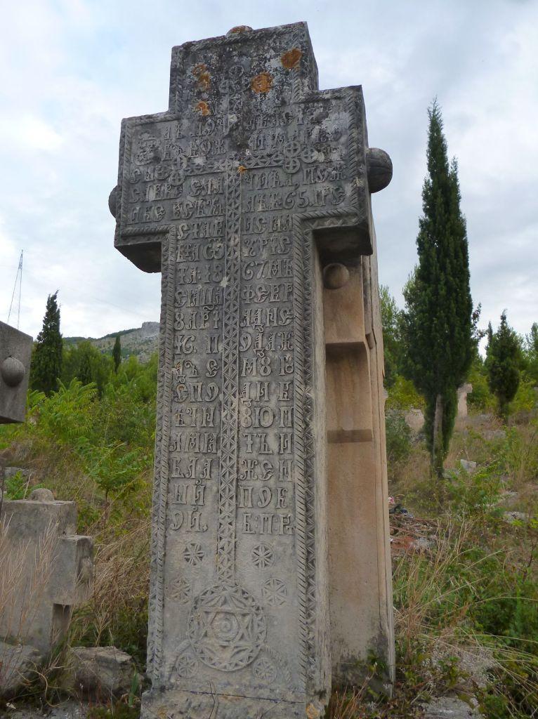 Кресты на православном кладбище над церковью. Фото: Елена Арсениевич, CC BY-SA 3.0