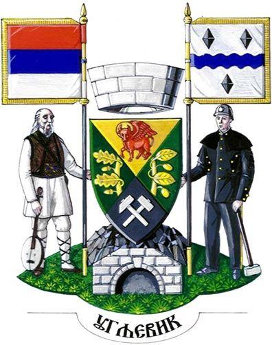 Герб Углевика с Филипом Вишничем в виде стража щита. Todorovic, Public Domain