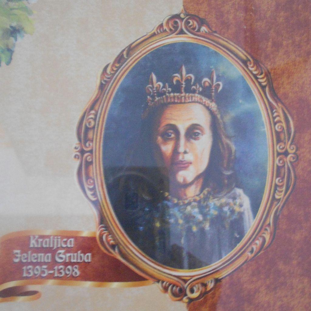 Елена Груба. Автор неизвестен