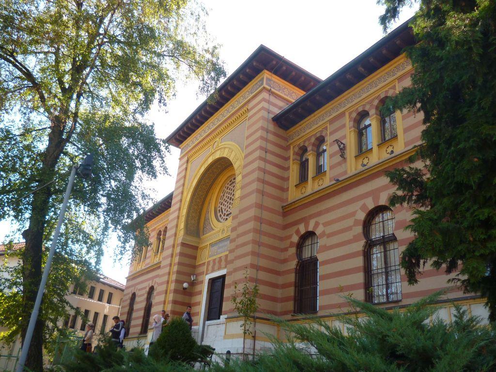 Факультет исламских наук. Фото: Елена Арсениевич, CC BY-SA 3.0