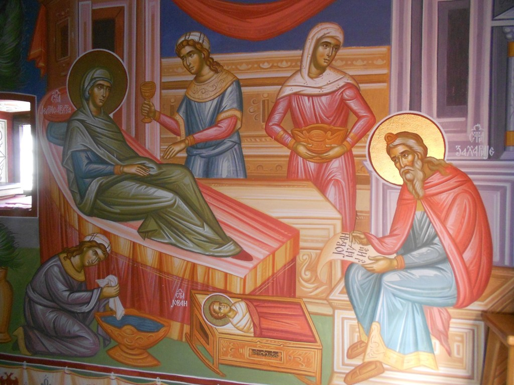Рождество Иоанна Крестителя. Фото: Елена Арсениевич, CC BY-SA 3.0