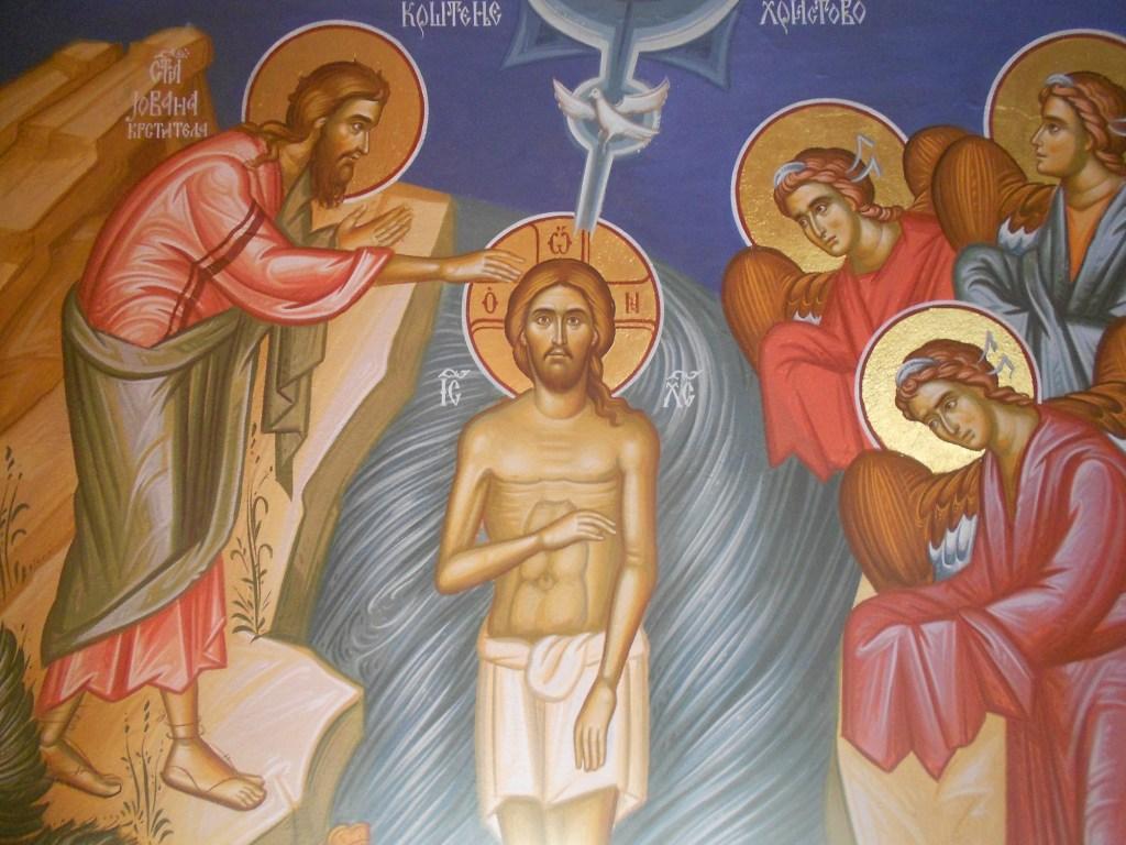 Крещение. Фото: Елена Арсениевич, CC BY-SA 3.0