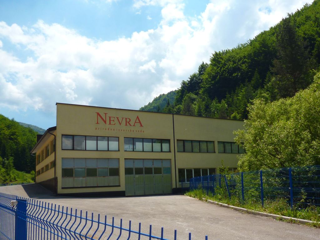 Завод Nevra в Дежевице. Фото: Елена Арсениевич, CC BY-SA 3.0