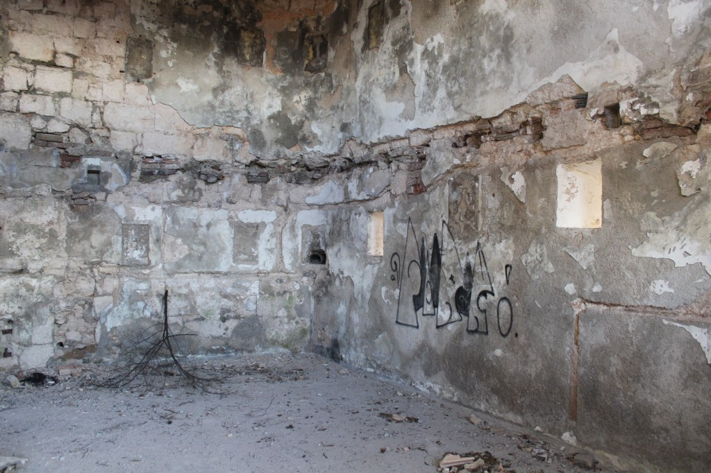 Внутри форта. Фото: Елена Арсениевич, CC BY-SA 3.0