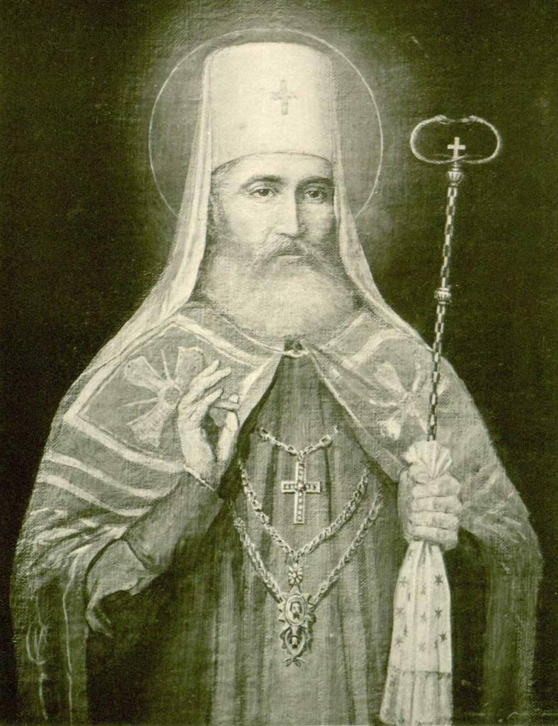 Петар I Петрович Негош имел славу здухача. Andra Gavrilović, public domain