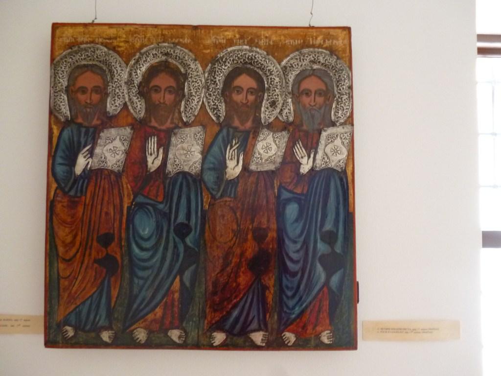 Евангелисты. Фото: Елена Арсениевич, CC BY-SA 3.0