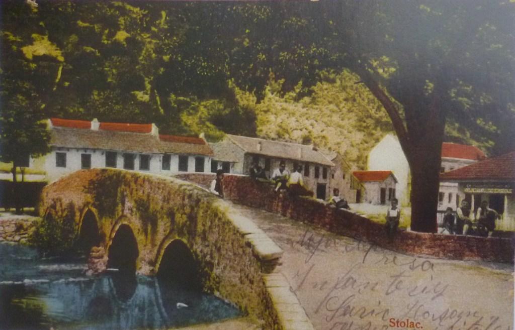 Инат-чуприя. Автор фото неизвестен, public domain