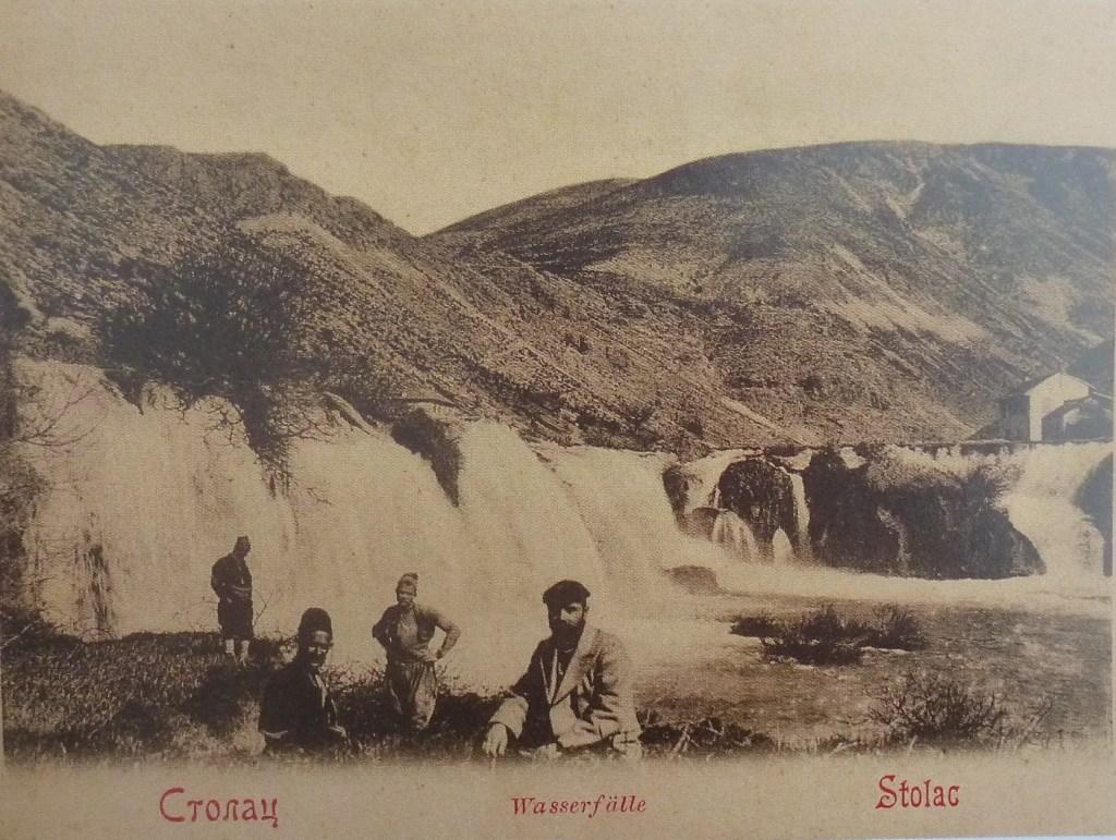 Водопад Провалие. Автор фото неизвестен, public domain