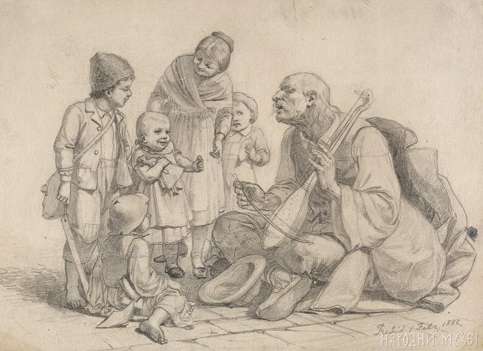 Дети рядом с гусляром. Uroš Predić, CC BY-SA 3.0