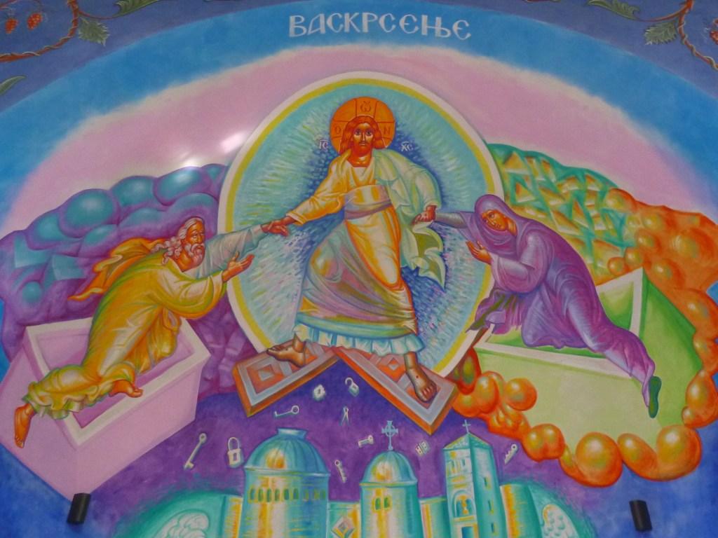 Воскресение. Фреска в церкви в Пребиловцах. Фото: Елена Арсениевич, CC BY-SA 3.0