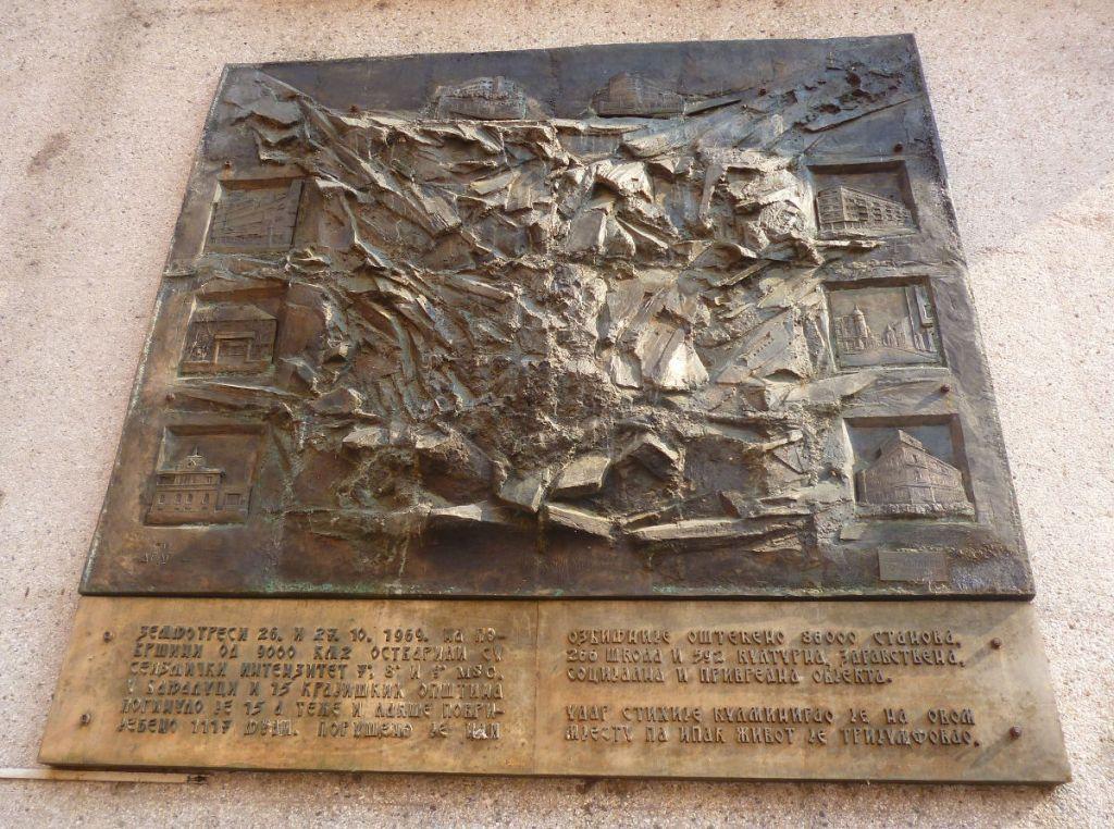 В память о землетрясении 1696 года. Фото: Елена Арсениевич, CC BY-SA 3.0