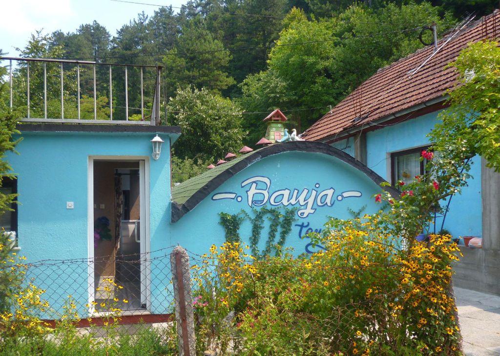 Хауз – крытый бассейн. Фото: Елена Арсениевич, CC BY-SA 3.0