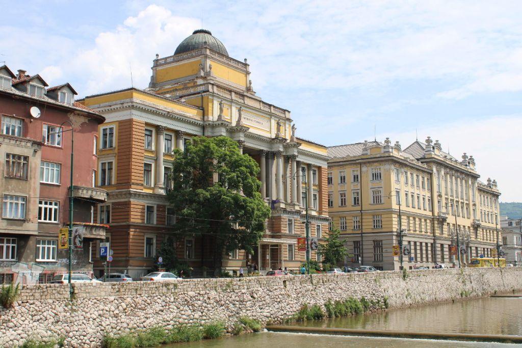 Дворец правосудия. Фото: Елена Арсениевич, CC BY-SA 3.0