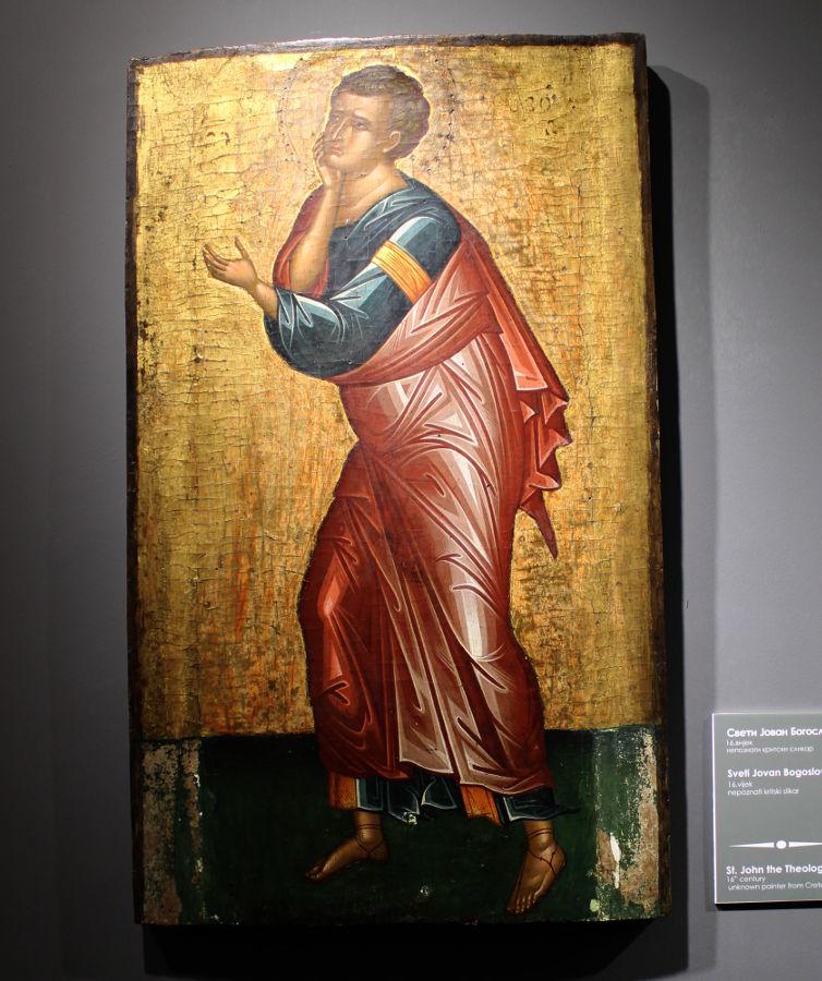 Св. Иоанн Богослов, критский мастер, 16-й век. Фото: Елена Арсениевич, CC BY-SA 3.0