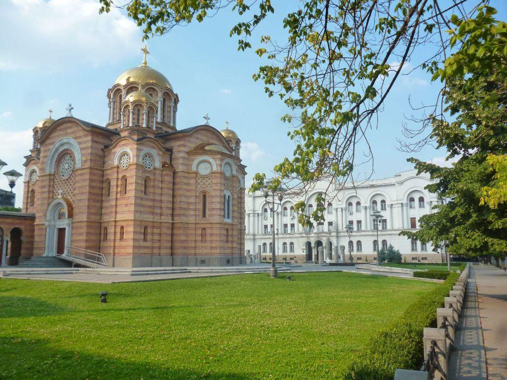Храм Христа Спасителя и Банский двор. Фото: Елена Арсениевич, CC BY-SA 3.0