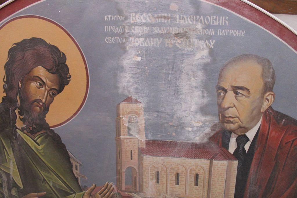 Веселин Наерлович, ктитор монастыря. Фото: Елена Арсениевич, CC BY-SA 3.0