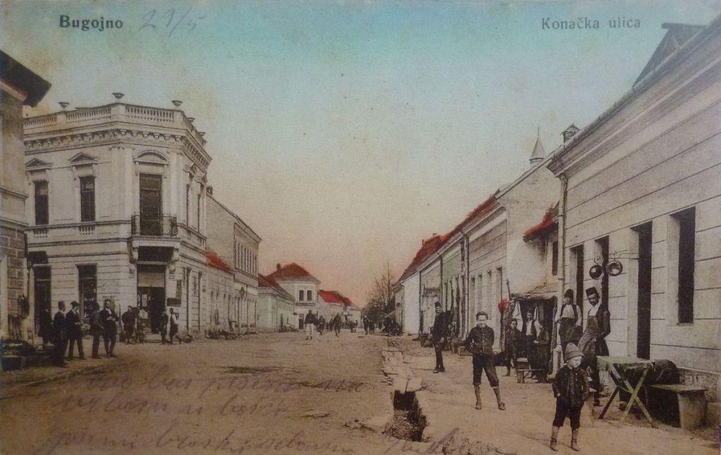 Бугойно в начале XX века. Автор фото неизвестен
