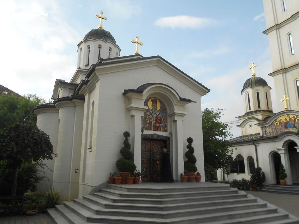 Монастырь св. Василия Острожского. Фото: Елена Арсениевич, CC BY-SA 3.0