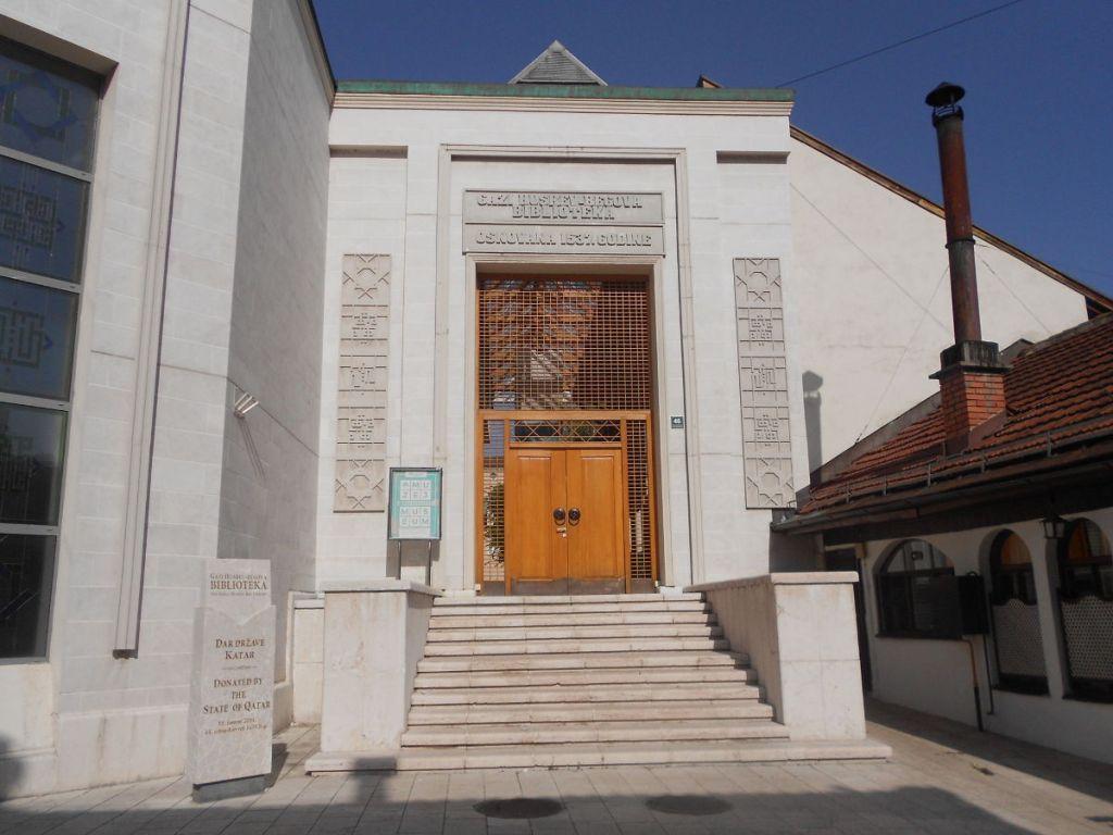 Библиотека Гази Хусрев-бега. Фото: Елена Арсениевич, CC BY-SA 3.0