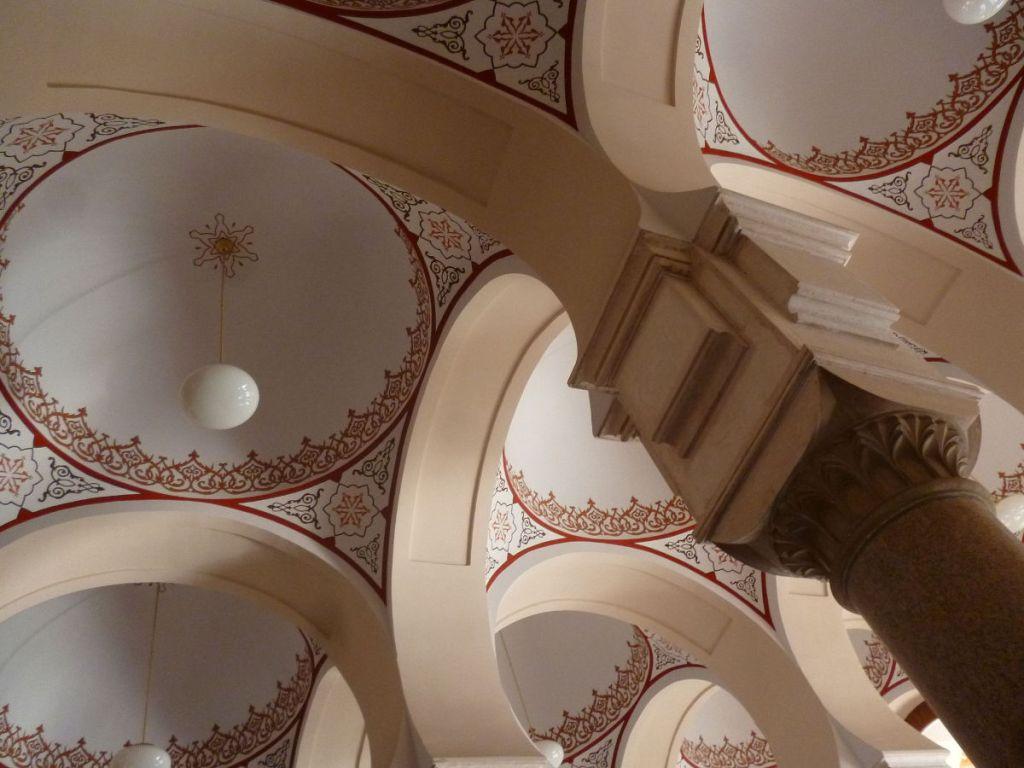 Купола вестибюля. Фото: Елена Арсениевич, CC BY-SA 3.0