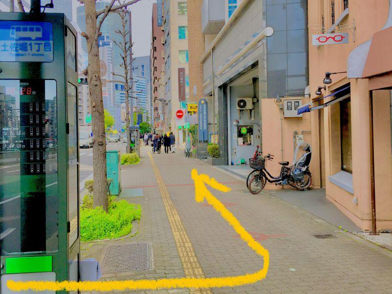 土佐堀一丁目のバス停