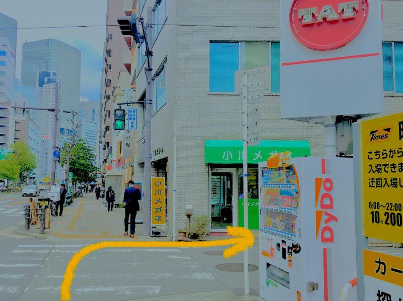 小川メガネさんとTATさんの看板が目印