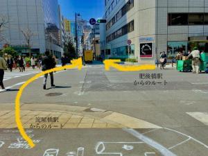 KOHYO肥後橋店が目印