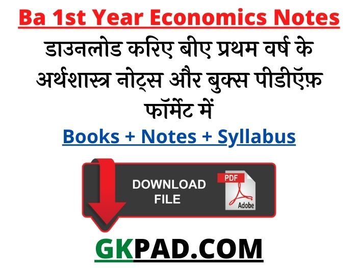 B.A 1st Year Economics Notes