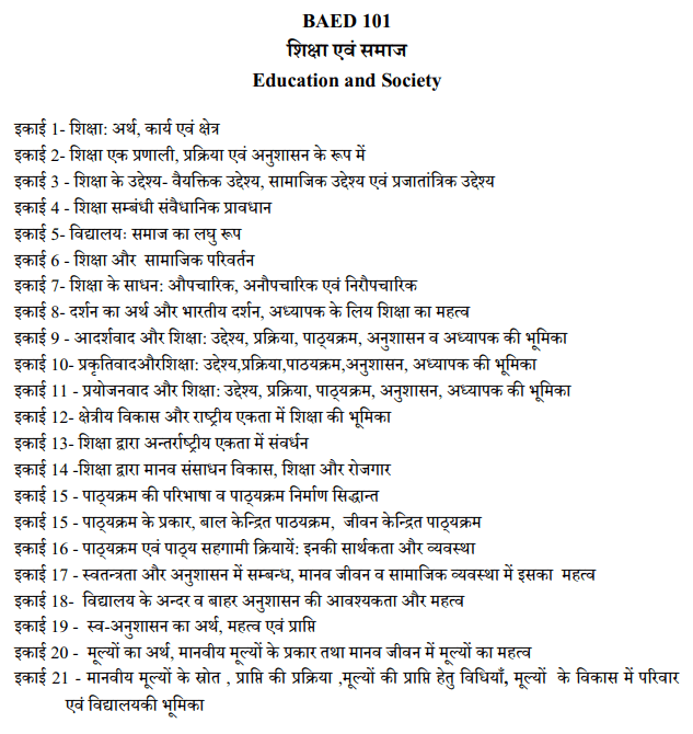 BA 1st Year Education Syllabus in Hindi